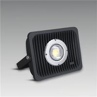 集成LED大功率隧道灯50W
