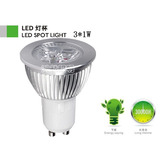 LED lamp cup 3W
