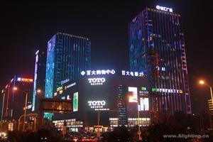 港汇广场泛光照明工程