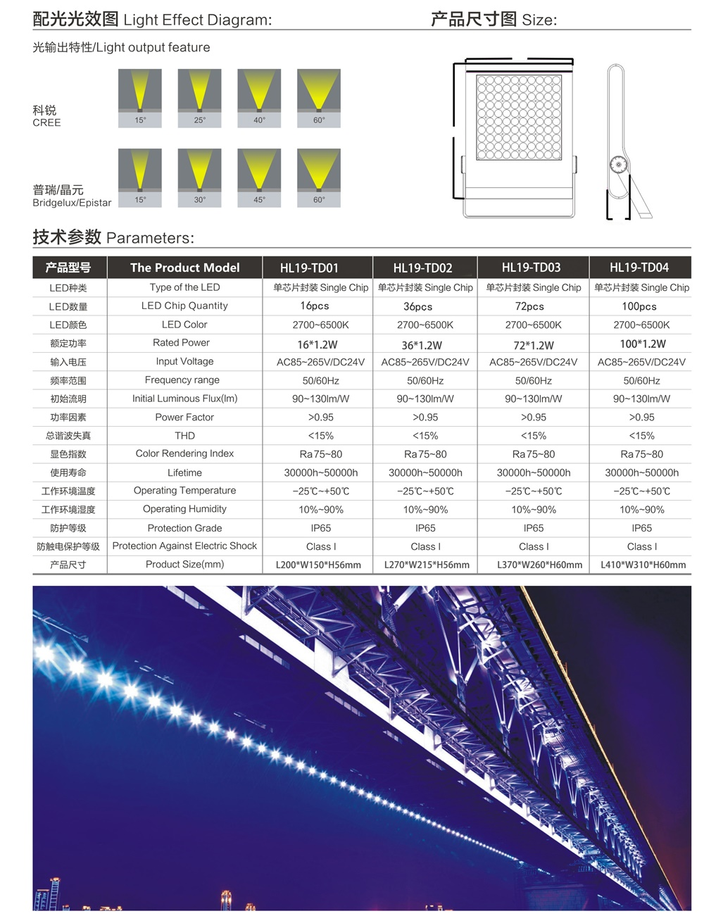 HL201805畫冊-2-17-1_看圖王2.jpg