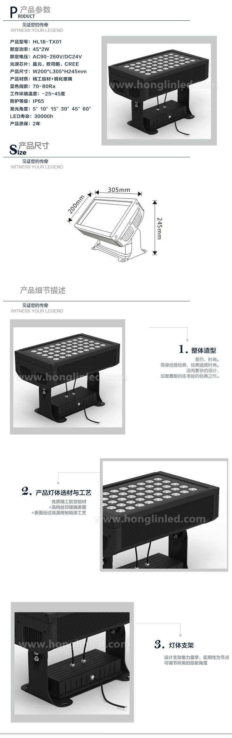 TX01_副本_看图王.jpg