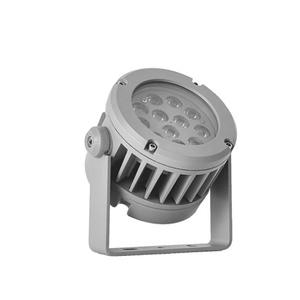2020年新款圆形LED投光灯-HL20-TGC01-9*2W