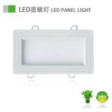 压铸方形LED面板灯 12W