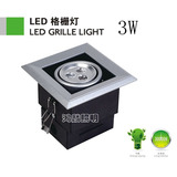 LED venture lights 3W