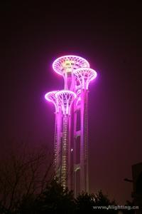 奥林匹克公园瞭望塔建筑照明工程